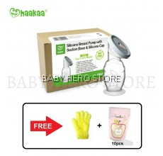 Haakaa Silicone Breast Pump 150ml with Silicone Cap (New)